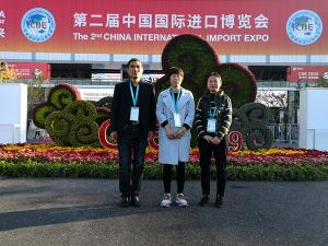 参加第二届中国国际进口博览会